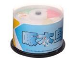 啄木鸟DVD+R光盘50片装(K系列/每片)