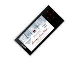 歌美X-750(2GB)