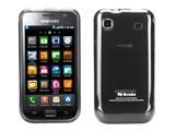邦克仕三星 I9000 手机保护套
