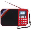 金业插卡音响支持MP3 红色